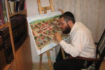 אופנר מצייר ליובאויטש